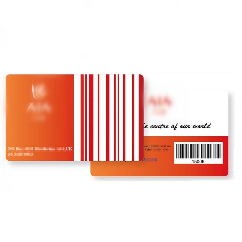 PVC Loyalty VIP Card with MIFARE Ultralight® EV1