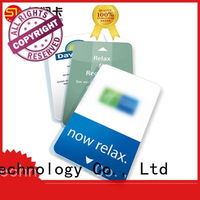 Sunlanrfid nuid hotel key card supplier for opening door