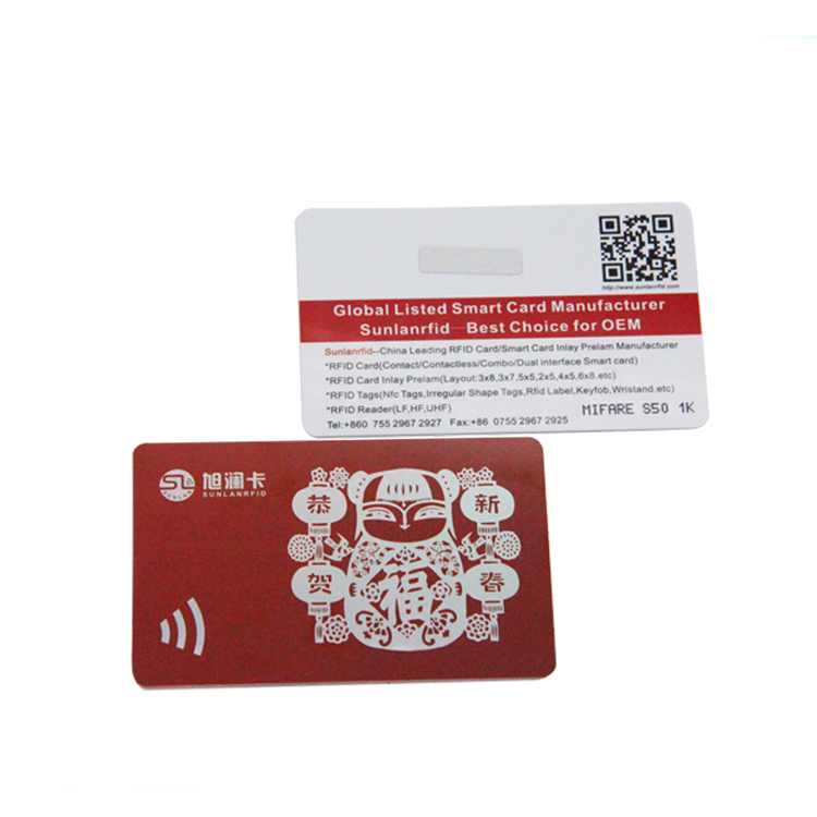 PVC Loyalty VIP Card with ICODE SLI-L