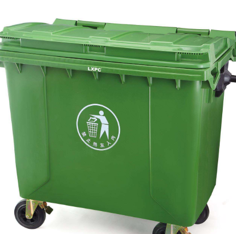 RFID Bin Tag for Garbage and Waste Management