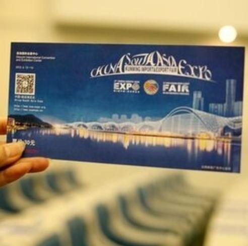 Smart 125KHz RFID Label for Ticket Usage