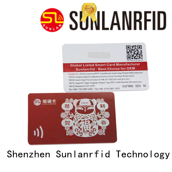Sunlanrfid gift rfid suppliers series for shopping Center